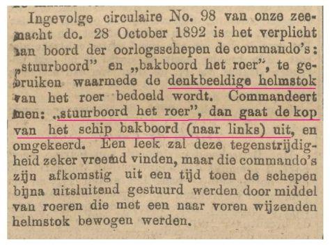 1892Roercommando